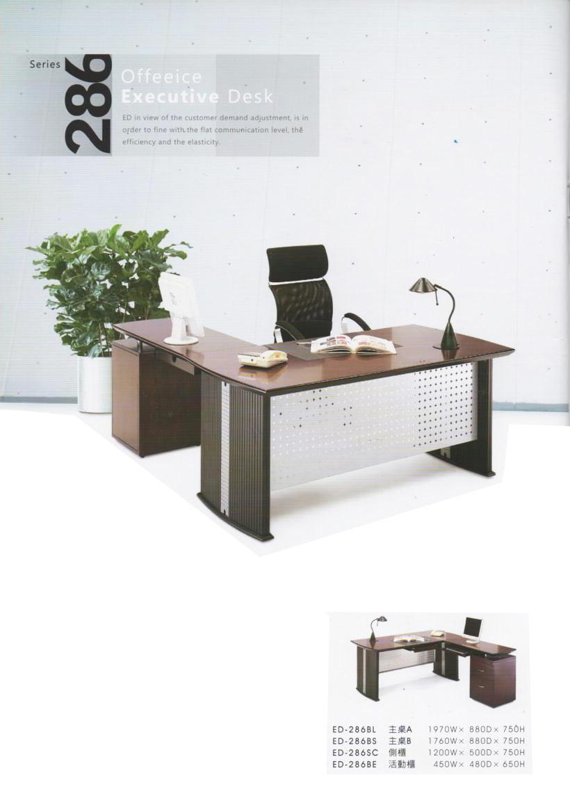 主管桌1 001.jpg
