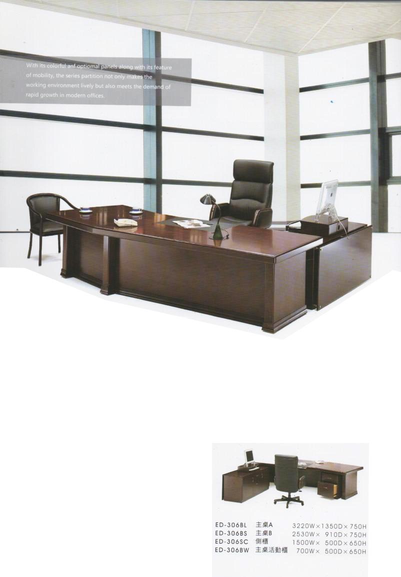 主管桌1 004.jpg