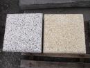 洗石子地磚