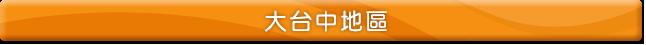 越宏main_06.png