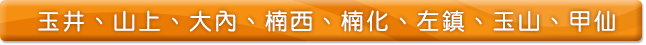 越宏main_12.png