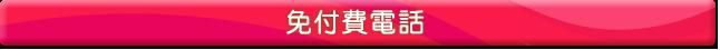 越宏main_03.png