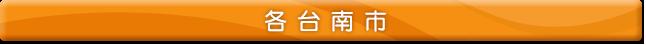 越宏main_10.png