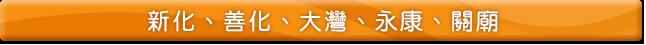 越宏main_14.png