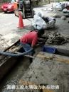 嘉義工廠水溝強力水柱疏通中