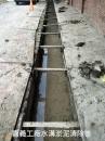 嘉義工廠水溝淤泥清理後