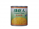 綠巨人-玉米粒