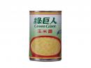 綠巨人-玉米醬