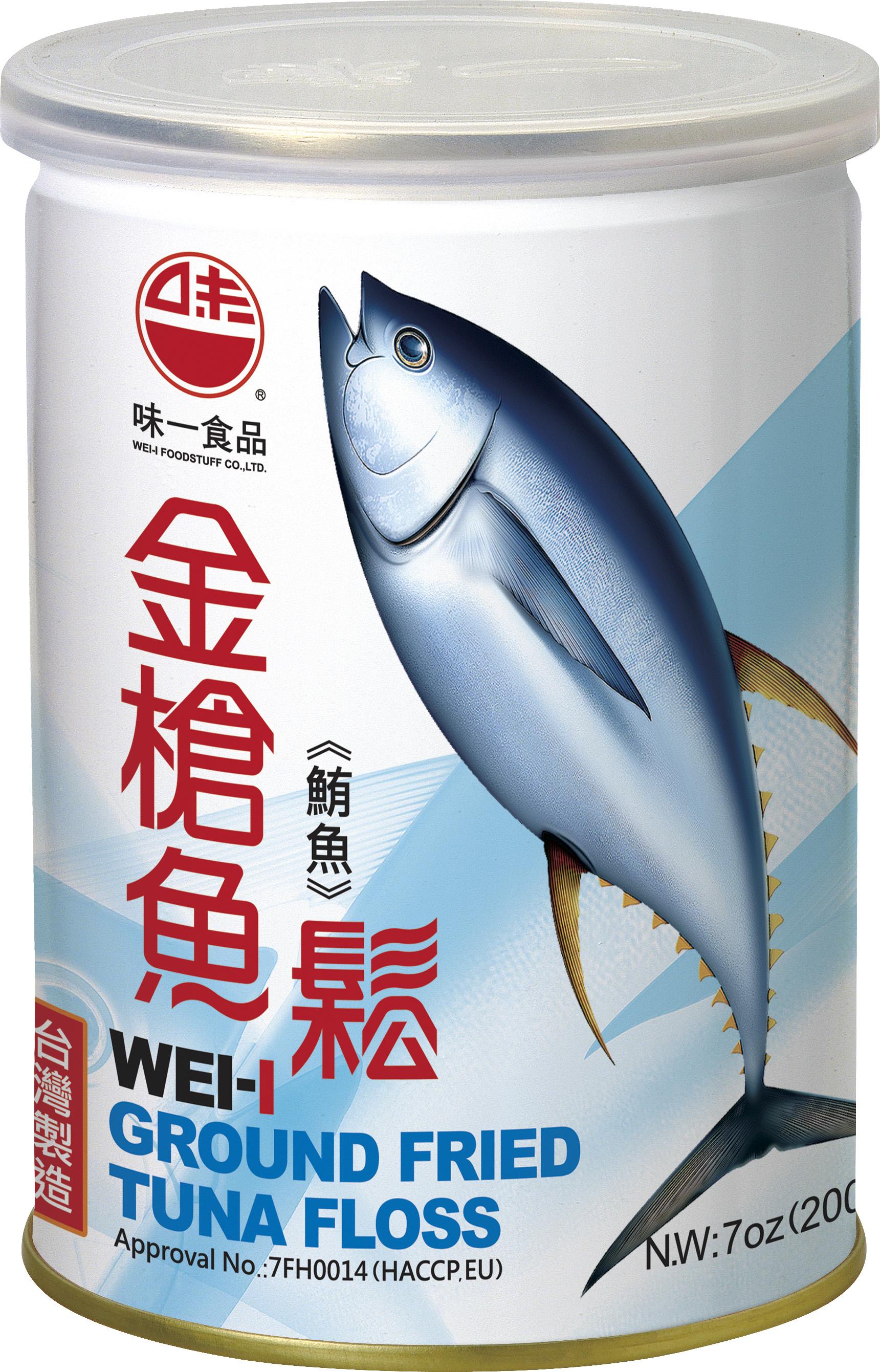 200g金槍魚鬆易開罐.jpg