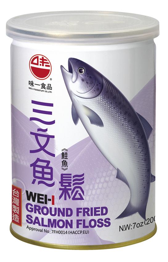 200g三文魚鬆易開罐.jpg