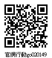 020149_官網行動go.jpg
