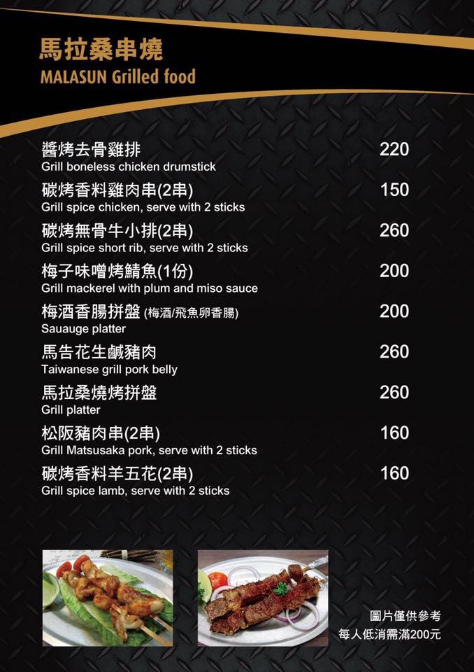 新竹餐酒館推薦