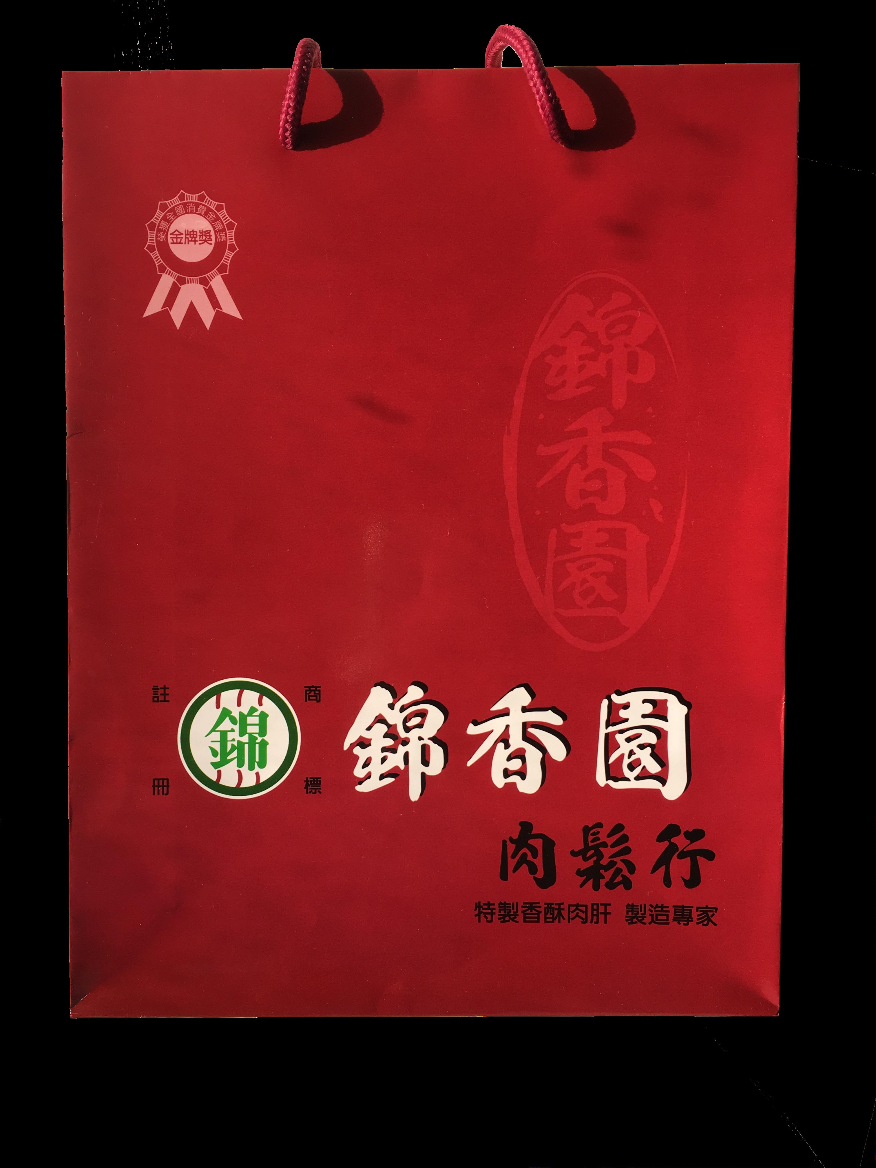 錦香園伴手禮盒.png