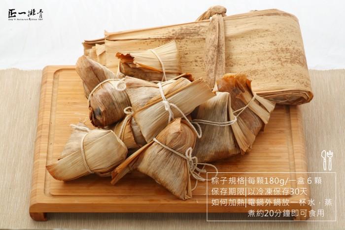 內文圖-雙皇你高粽3.jpg