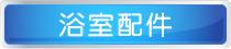 button-6.jpg