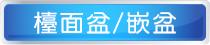 button-09.jpg
