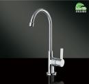 型號:HL2500-41W  品名:單孔廚房立式龍頭