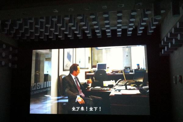 音響視聽室南區痞子英雄3D劇院館 (2).jpg