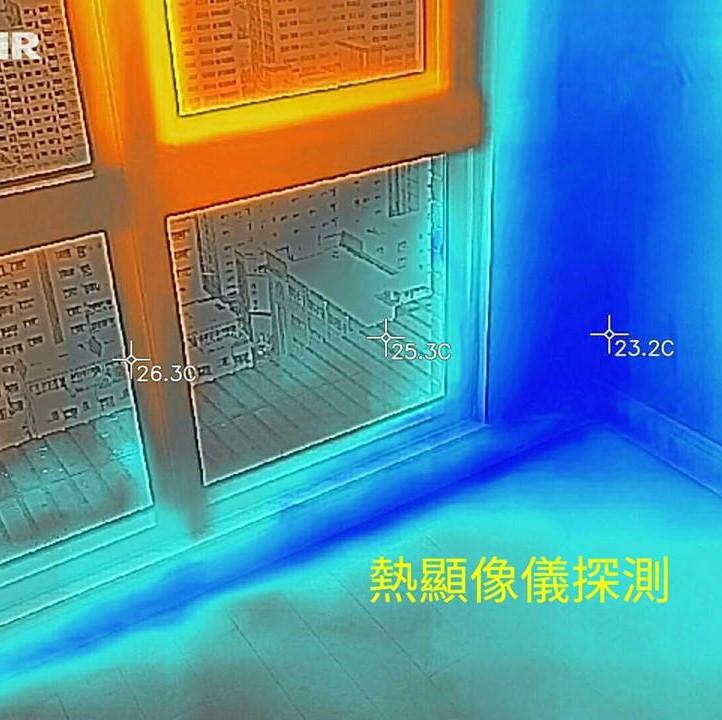 熱顯像儀漏水檢測.jpg