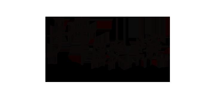 行政院_logo.png