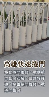 乙全-大和側欄_03.jpg