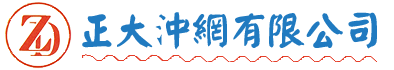 正大沖網-擴張網,菱形網,金屬擴張網,擴張網製造,擴張網用途推薦