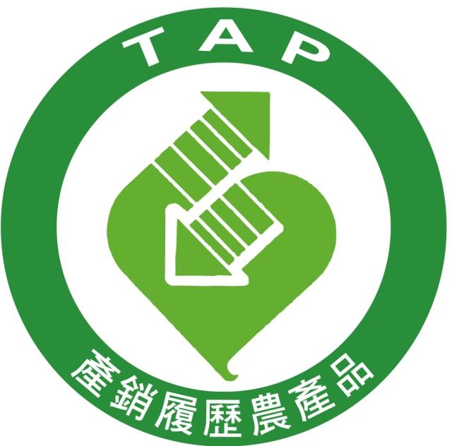 17. 產銷履歷logo(附件一).jpg