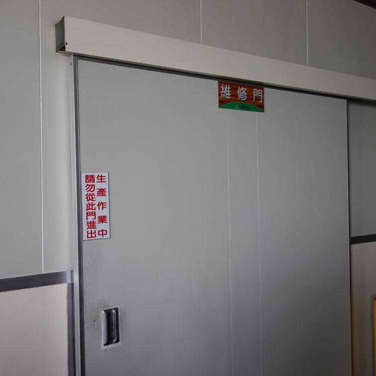 6維修室.JPG
