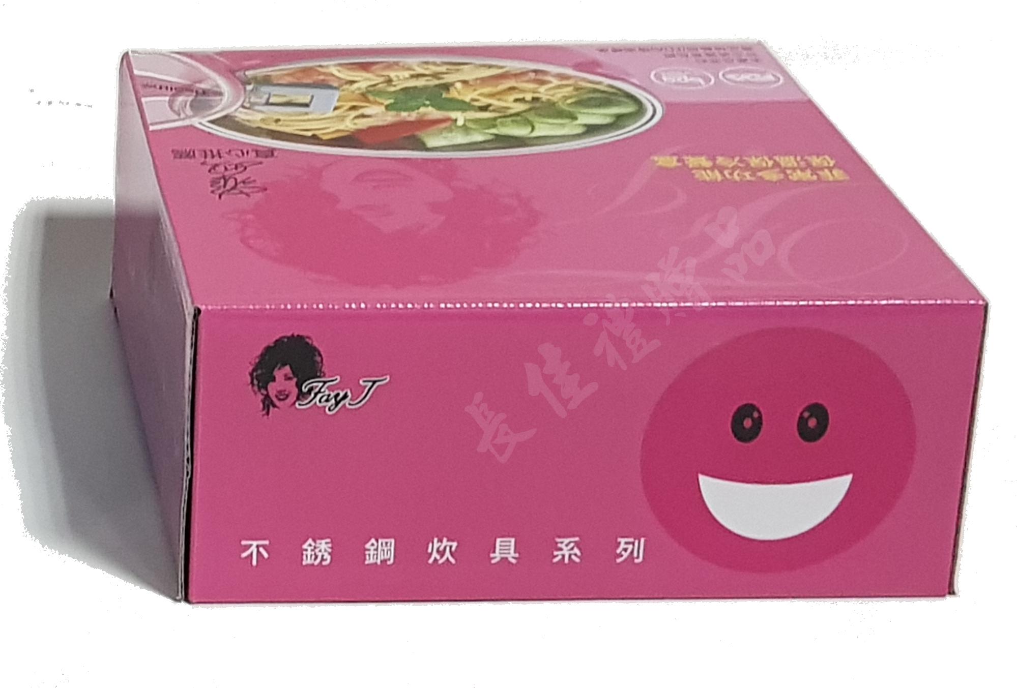 菲常多功能保溫保冷餐盒粉-11.png