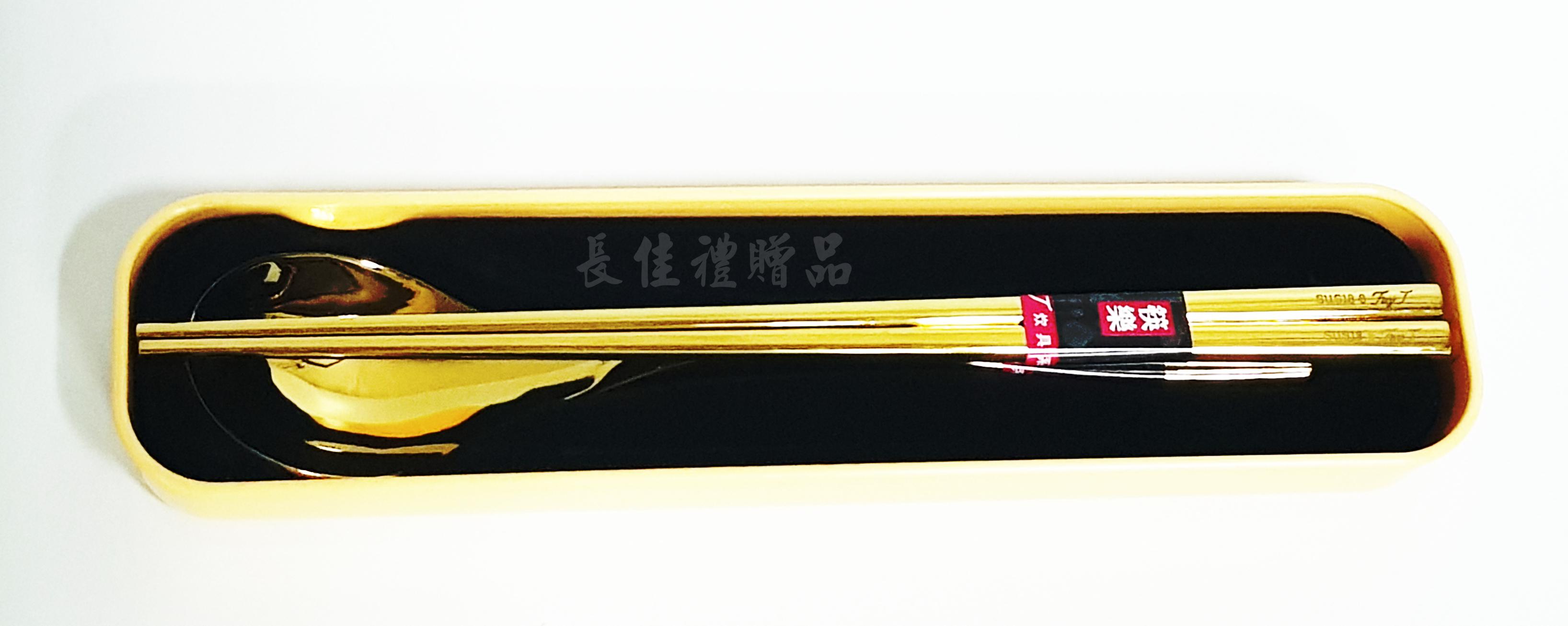 FA-018-1菲常筷樂+幸福匙+塑膠盒-3.jpg