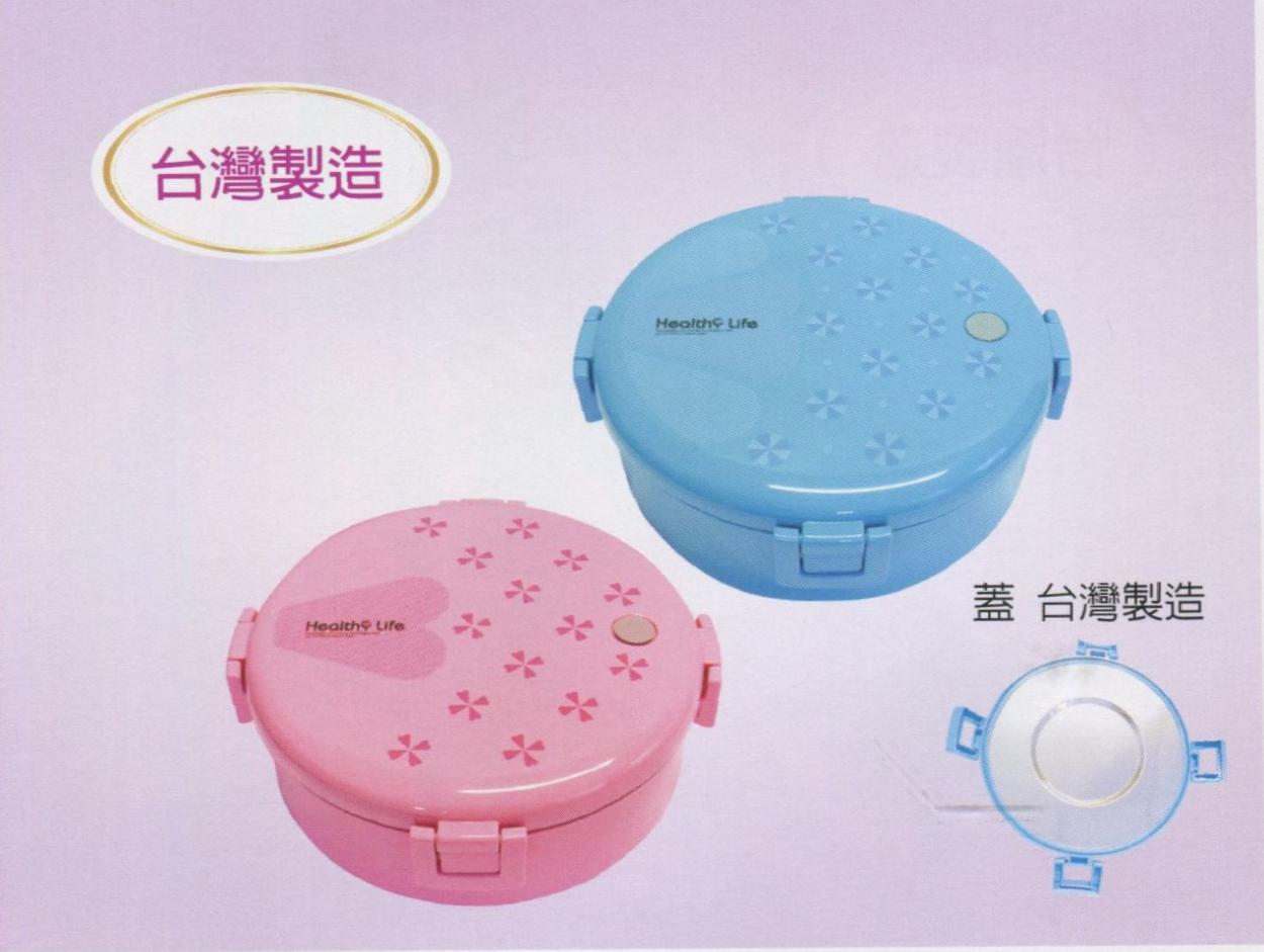 FA-001菲常多功能保溫保冷餐盒.jpg