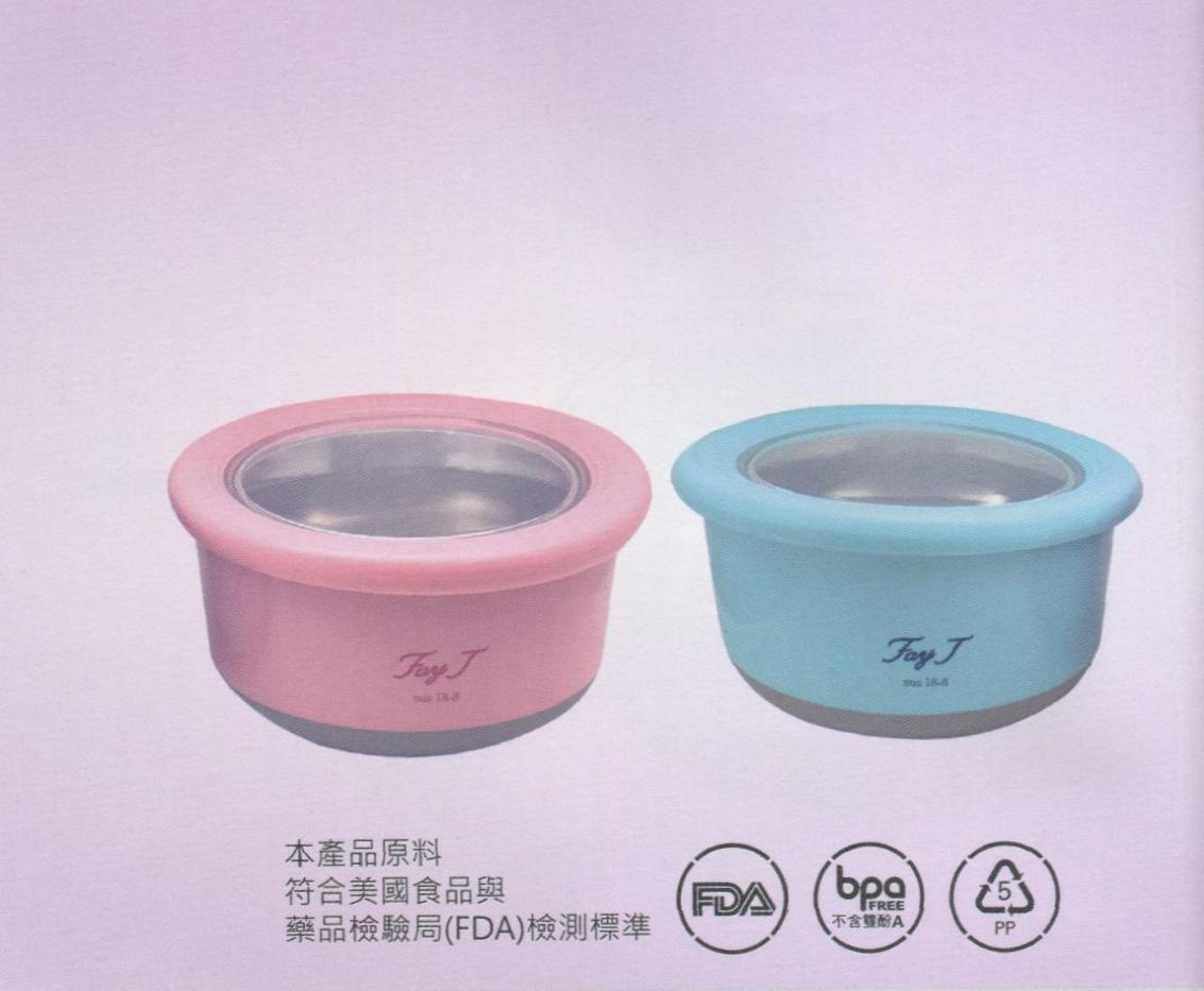 FA-002菲常多用途冷熱保鮮碗.jpg