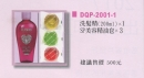 DQP-2001-1