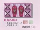 DQP-4003