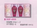 DQP-4009