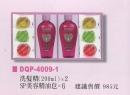 DQP-4009-1