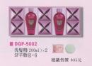 DQP-5002