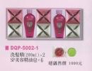 DQP-5002-1