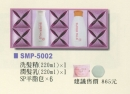 SMP-5002