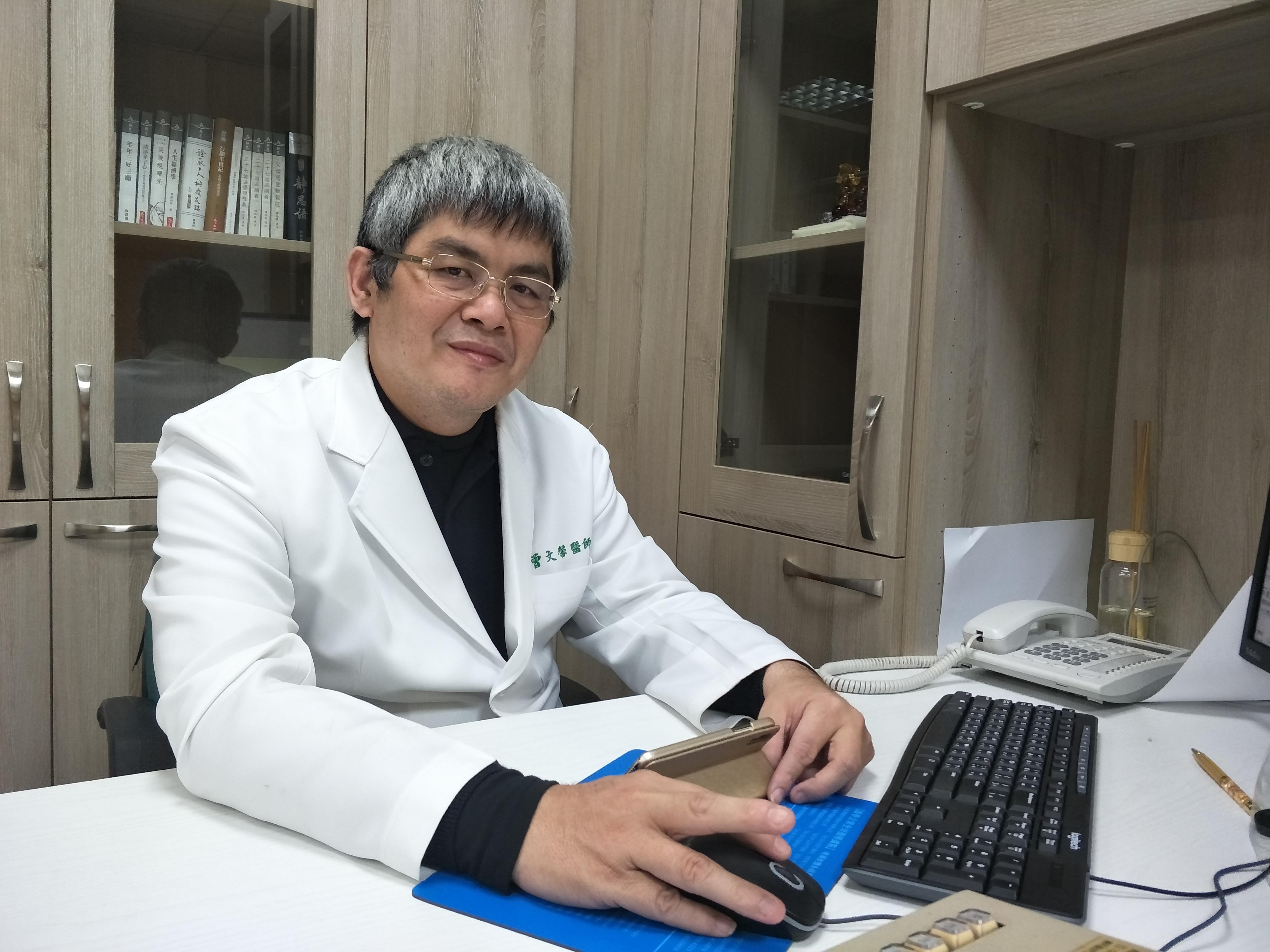 恆安堂中醫診所-曾文馨 中醫師.jpg