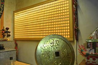 五路財神燈.JPG