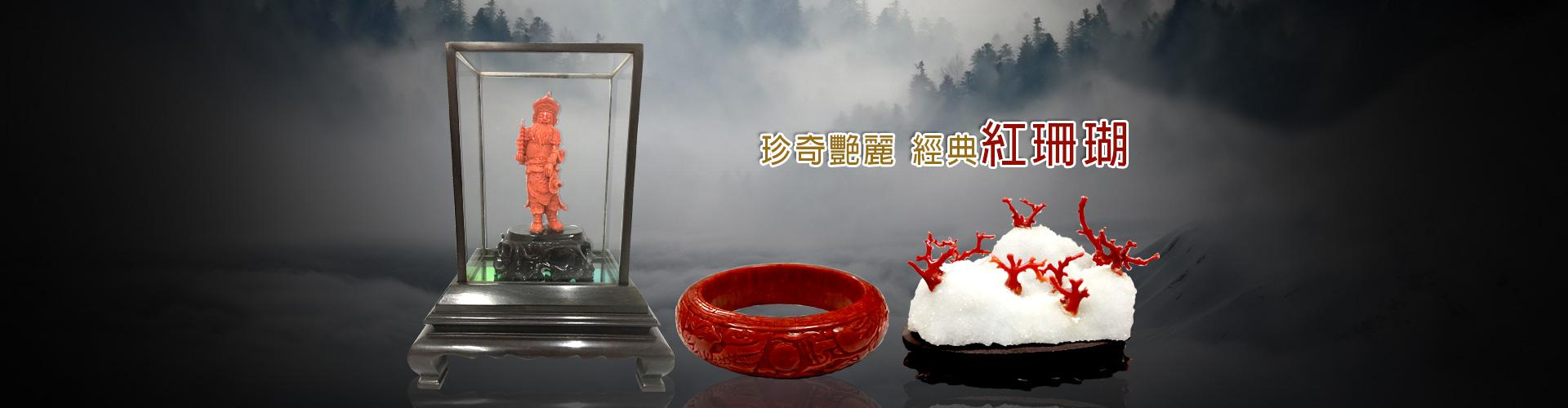 忠樺企業-(健康能量手錶,手鍊,高山茶,封箱膠帶)
