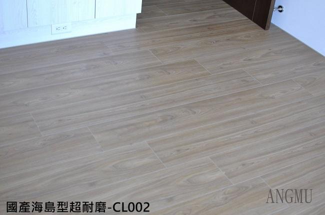 國產海島型超耐磨-CL002 4.jpg