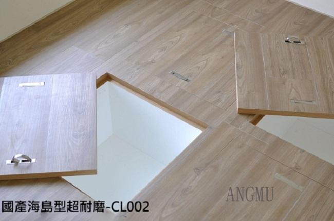 國產海島型超耐磨-CL002 2.jpg