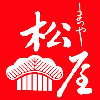 松屋LOGO-5.jpg