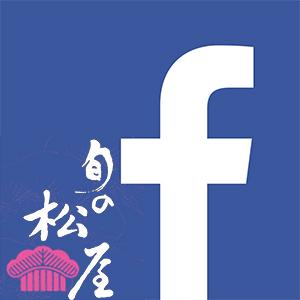 旬樂fb.jpg