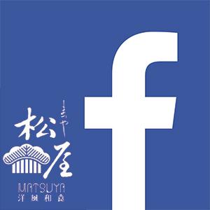 松屋fb.jpg