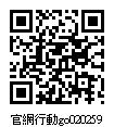 020259_官網行動go.jpg
