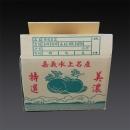 A型瓦楞紙箱