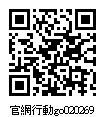 020269_官網行動go.jpg